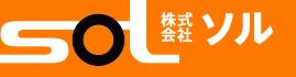 北九州市で物流倉庫や人材派遣サービスを持つ運送会社をお探しなら「ソル」へ
